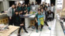 Taiwan Students.jpg