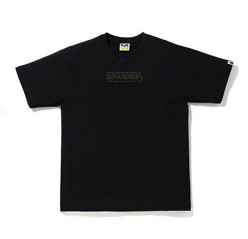 Bape Kanji 1st Camo Green T-shirt Black