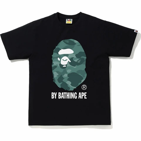 Bape Ape Head Green Color Camo