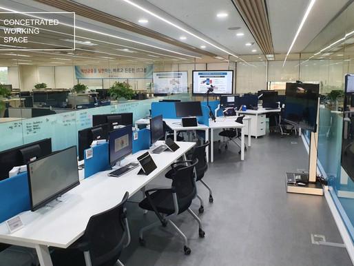 기업은행 IT센터