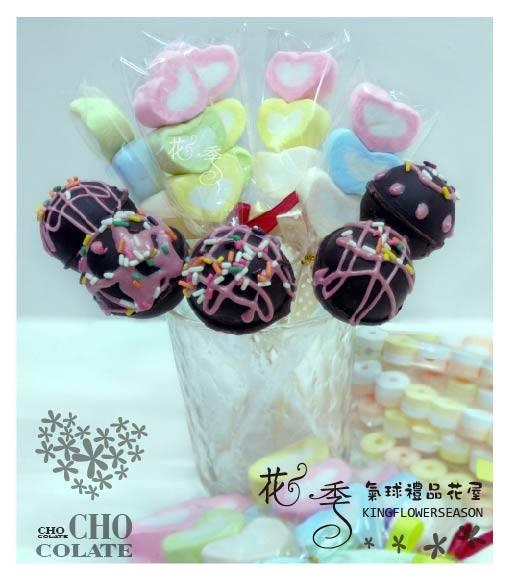 愛的魔杖-手工巧克力3