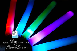 1.LED Party 9