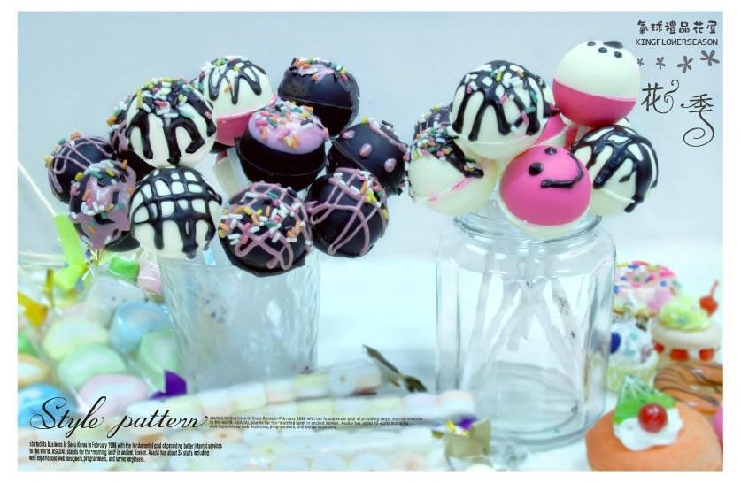 愛的魔杖-手工巧克力2