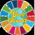 GirlPlanet logo w SDG rays_edited.png