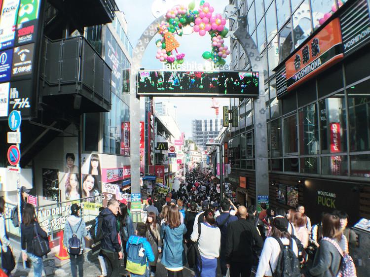 Love Between the Racks in Harajuku, Japan - Takeshita Dori