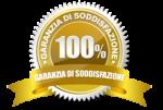 garanzia-incondizionata-150x101.png