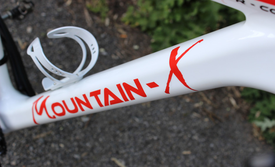 650B bianco rosso front 01