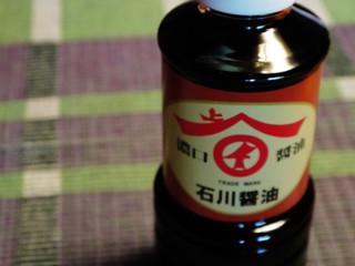 生野町の醤油
