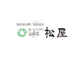 松屋ロゴ.png