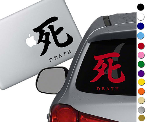 Sekiro - Death - Vinyl Decal Sticker - For cars, laptops and more!