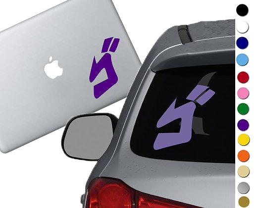 Jojo Menacing Symbol Single - Vinyl Decal Sticker For cars, laptops, and more!