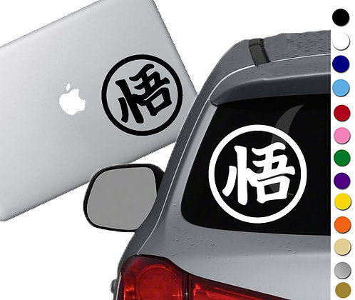Anime Power Up - Go Enlightenment - Vinyl Decal Sticker - For cars and more!