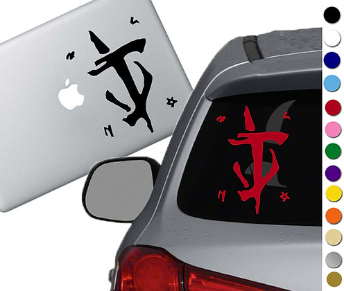 Doom Symbol - Vinyl Decal Sticker - For cars, laptops and more!