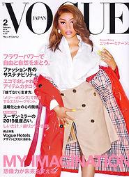 Vogue Japan Feb. 2019 cover.jpg