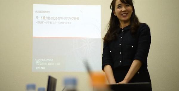 金田さん.png