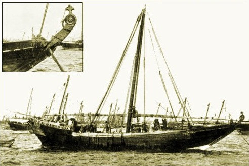 A kotia ship