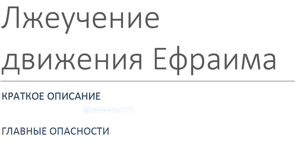 Д. Гензелер и И. Свидерский