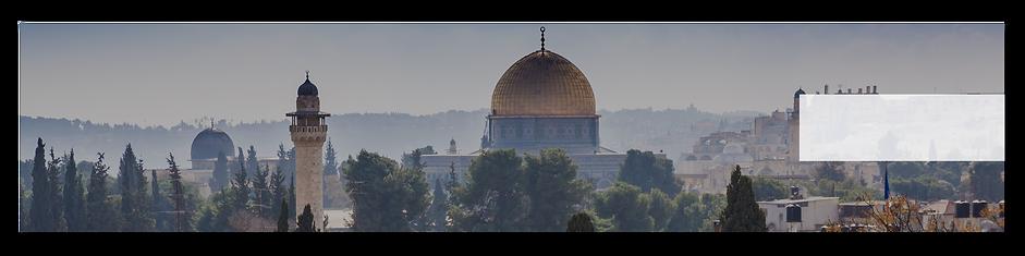 Islamic tour