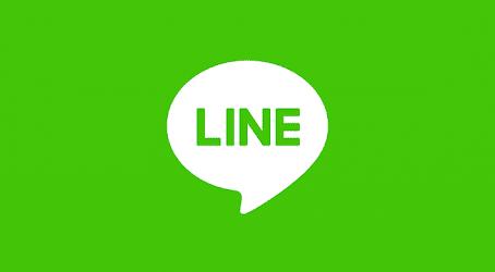 LINE公式アカウント!