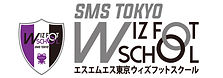 sms-wizfoot Logo-A.jpg