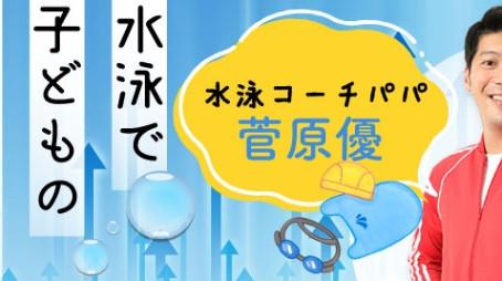 日経xwomanで新連作スタート!