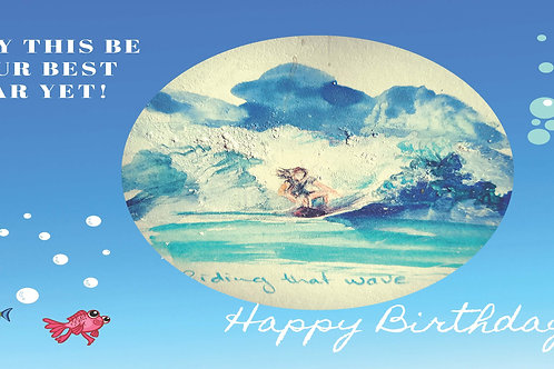 E Birthday card with wave