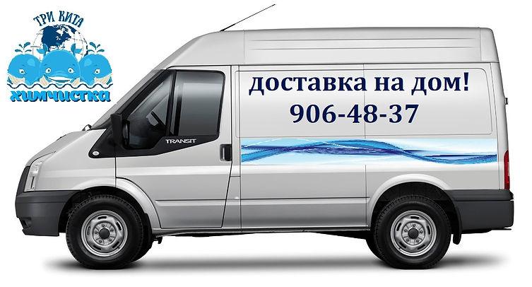 форд транзит контакт.jpg