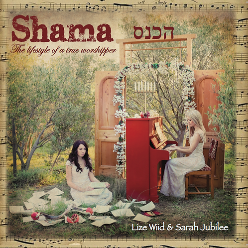 Shama- The lifestyle of a true worshipper