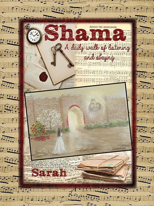 Shama- A daily walk of listening and obeying