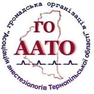 Розсилка Сайту анестезіологів Тернопілля.