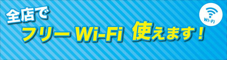 山形 三菱 自動車 販売 wifi free