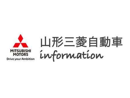 2021年2月6日(土)『100万人のクラシックライブ in 寒河江店』開催中止のお知らせ