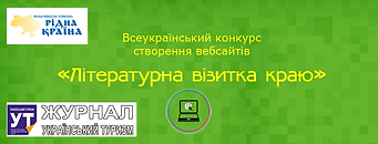153797264_259583945682473_31582504414926
