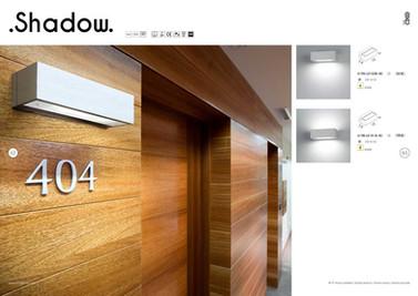 EXO_2014_3.jpg