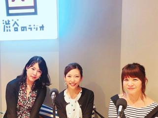 WELLE ME ラジオ:satomiさん