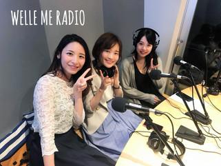 WELLE ME ラジオ:まりさん