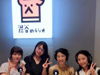 WELLE ME ラジオ:大井比紗子さん