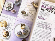 雑誌『美人百花』