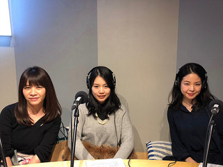 WELLE ME ラジオ:佑子さん