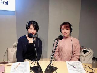WELLE ME ラジオ:Chikaさん