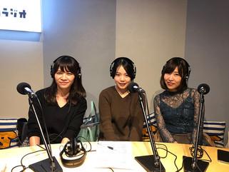 WELLE ME ラジオ:恵理さん