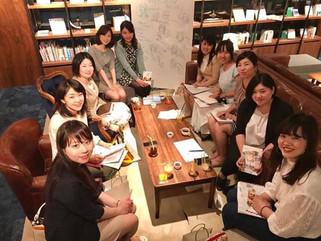 きんゆう女子。×東洋医学