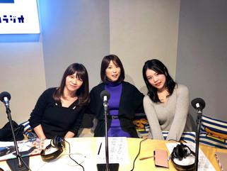 WELLE ME ラジオ:まりこさん