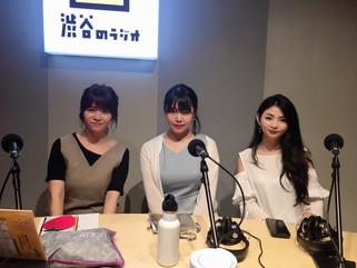 WELLE MEラジオ:濱田文恵さん