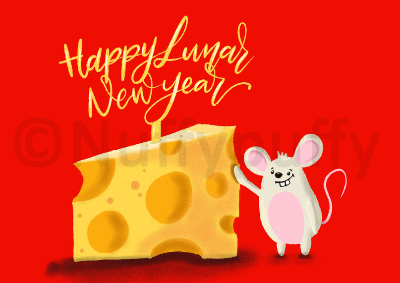 Lunar New Year Greeting