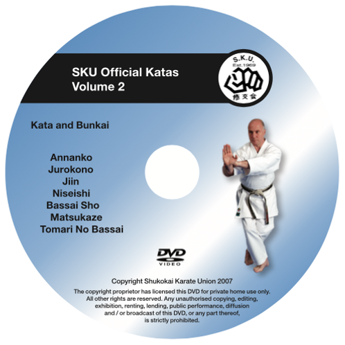 KATA DVD VOLUME 2