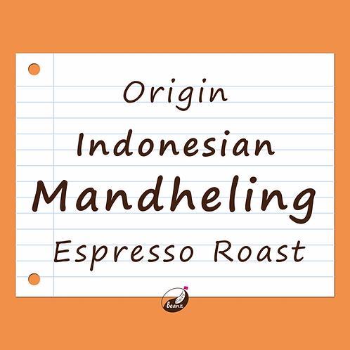 Indonesian Sumatran Mandheling   Single Origin Coffee Beans   Dairy Beanz Coffee Roasters   New Zealand