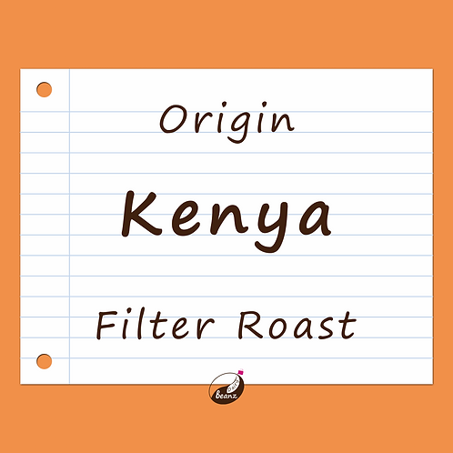 Kenya AA / AB | Single Origin Coffee Beans | Dairy Beanz Coffee Roasters | New Zealand