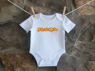 Judah Baby Logo