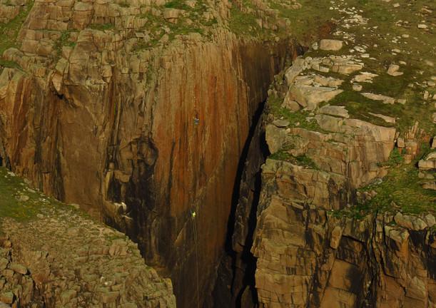 Holy Jaysus Wall, Owey Island